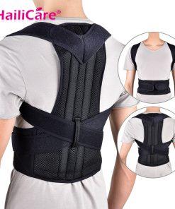 חגורת גב לתמיכה בעמוד השדרה