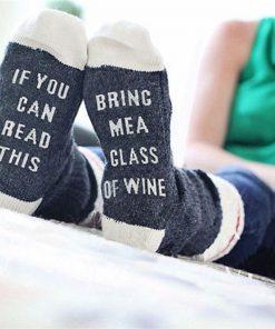 גרביים אם אתה יכול לקרוא