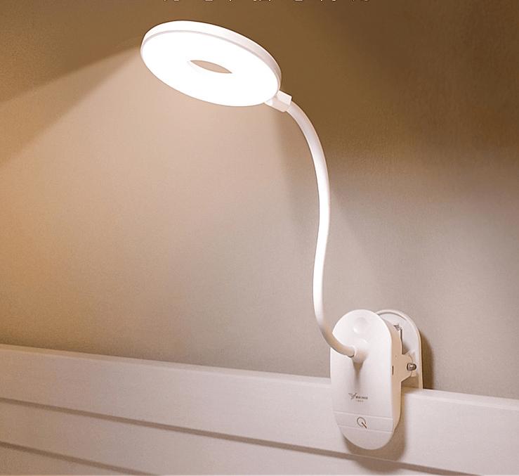 מנורת קריאה LED
